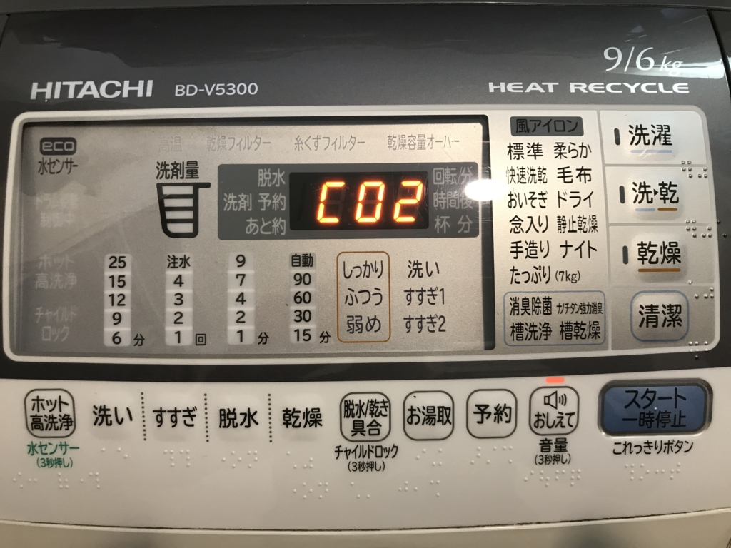 日立 洗濯 機 エラー c02